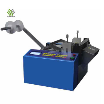 Cortadora de película automática económica FMHZ-300