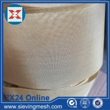 Mesh Woven Stainless Steel