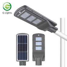 IP65 20 40 60w all in one integrated solar led street light led garden light