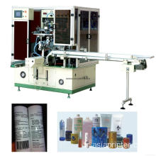 Auto Single Soft Tube Screen Printer