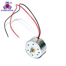 Micro DC Motor für Dispenser und DVD CD ROM
