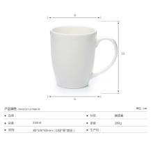 Tasse de café en céramique la moins chère avec votre logo