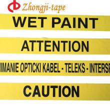 Преступления использовать не клей желтый лента PE предупреждающий