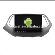 ¡Ocho nucleos! DVD del coche de Android 8.1 para Trumpchi GS4 con la pantalla capacitiva de 10.1 pulgadas / GPS / Link del espejo / DVR / TPMS / OBD2 / WIFI / 4G