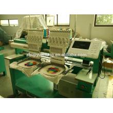 Machine de broderie à capuchon YUEHONG