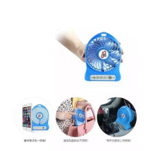 4′′ Portable and DC Rechargeable Mini Fan