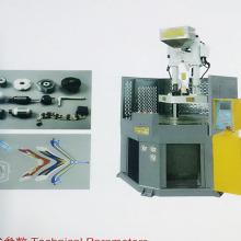 Kunststoff-Injektionsmaschinen für zwei Arbeitsplätze (HT60-2R / 3R)