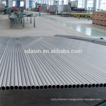 ASTM B 861 Grade12 Seamless Titanium Tube and Titanium Alloy Tube/Pipe