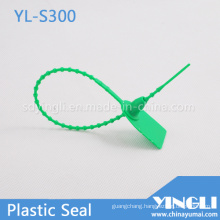 Cargo Security Seals with Number and Logo (YL-S300)
