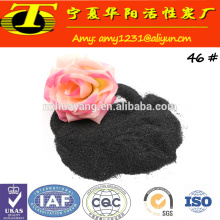 China supplier sand blasting aluminium oxide granules black grit