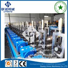 Profil de la cloison sèche de la machine de fabrication de boîtes de distribution d'oméga