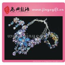 Shangdain Экзотические Ручной Работы Фиолетовый Кристалл Индийский Ожерелье Комплект Ювелирных Изделий