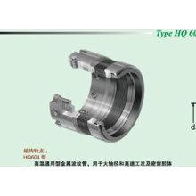 Сильфон механическое уплотнение для агента вязкости (HQ604/606/609)