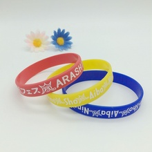 Wholesale  Silicone Wristband With Printed Logo