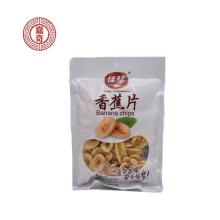 Retail and wholesale of Banana slice snacks
