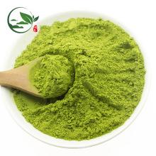 Polvo de té verde japonés Instant Matcha Imperial