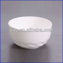 2013 P&T Porcelain Bowl
