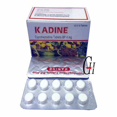 Cyproheptadine Hydrochloride Tablets BP
