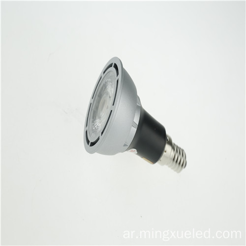 7W E27 Dimmable High Power COB PAR16 7w Dim LED Spot Light