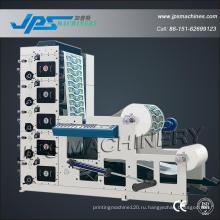 Высокоскоростная печатная машина для бумажных стаканчиков