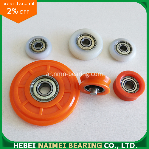 Plastic Pulley