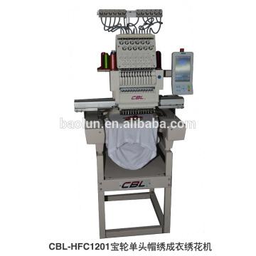 Одношпиндельная компьютеризированная вышивальная машина