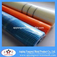 Щелочная сетка с покрытием из щелочных металлов 45G / M2--160G / M2