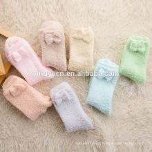 Hot Sale Heated Thermal Warm Floor Microfiber Fluffy Fuzzy Children Shark Pattern Socks