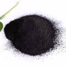 Обработка органическими растворителями дерево на основе активированный уголь