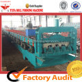 High-end Floor Floor Deck Forming Machine For Metal Building