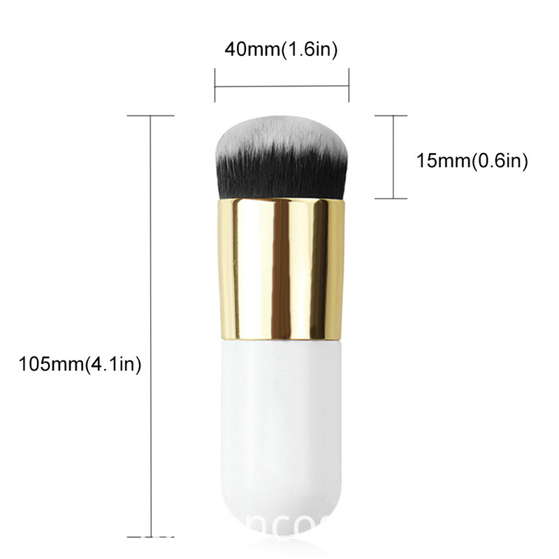Single Foundation Brush