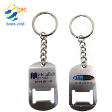 Chinese Cheap Business Cards Keychain Metal Bottle Opener