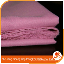 Wholesale strong quality simple color customized 100%polyester dyeing fabric