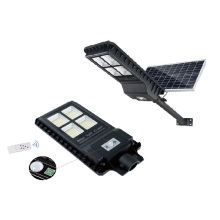 Lampione solare all-in-one integrato IP65 60W