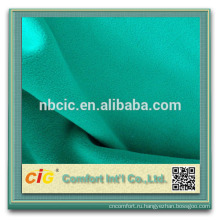 Высокое качество DTY Флисовая подкладка ткани