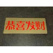 Feuille de double couleur d'ABS de laser du fabricant chinois