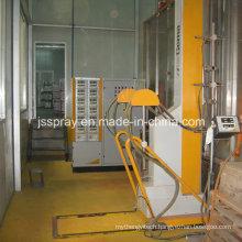 Electrostatic Automatic Paint Spraying Machine