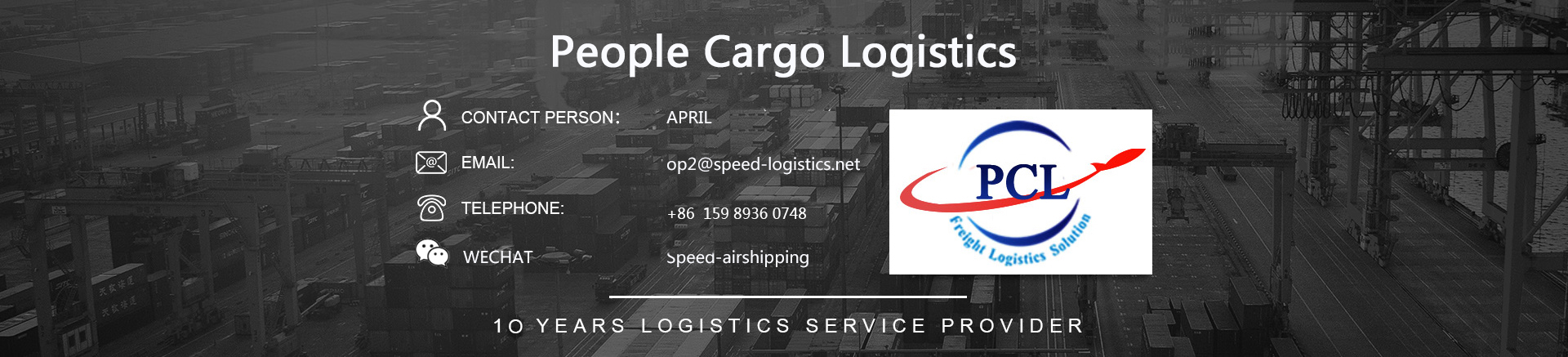 PEOPLE CARGO