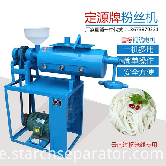 SMJ-50 type potato starch self-cooking noodle machine