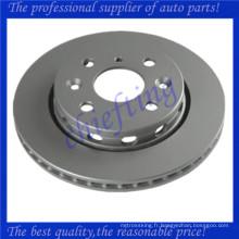 MDC1364 0K2AA-33-251A 0K201-33-251D 0K2AA-33-251 0K2A133251 K2AA33251B OK2AZ33251 K2AA33251A pour disque de frein kia sephia