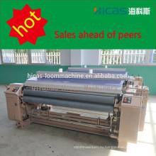 Водоструйный ткацкий станок для ткацкого плетения