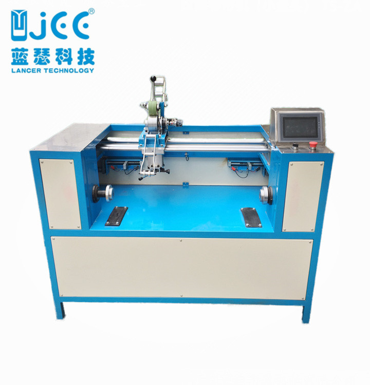 Zipper Winding Machine With Small Bobbin