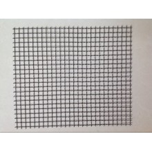 High Purity Molybdenum wire mesh Price