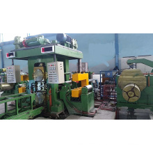 450mm 4Hi Reversible Cold Rolling Mill