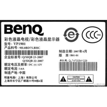 All Kinds of Electrical Appliance Label
