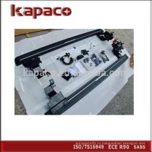 Верхний радиатор для защиты от брызг радиатора VPLGP0151 для Land Rover Rang rover 2013
