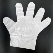 Clean plastic food prep gloves