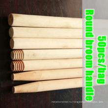 Ручка круглой метлой, ручка круглой деревянной метлы, ручка круглой деревянной метлы