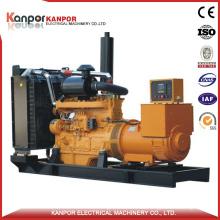 250kVA/200kw Shangchai Open Type Electric Water-Cooling Diesel Generator