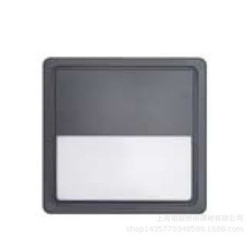 Half Square - Lámpara de pared LED para exteriores, negro